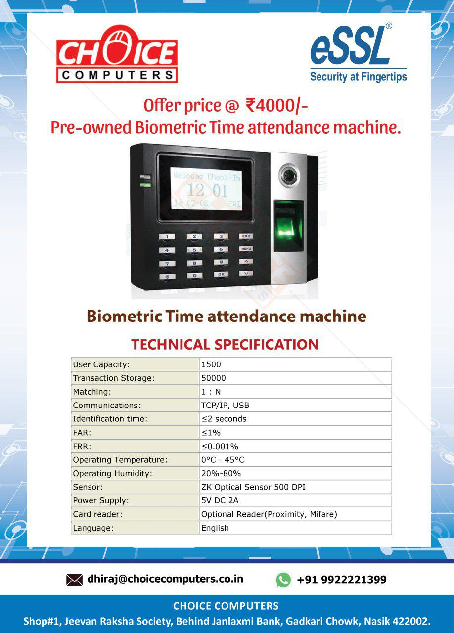 Pre-Owned Biometric Time Attendance Machine